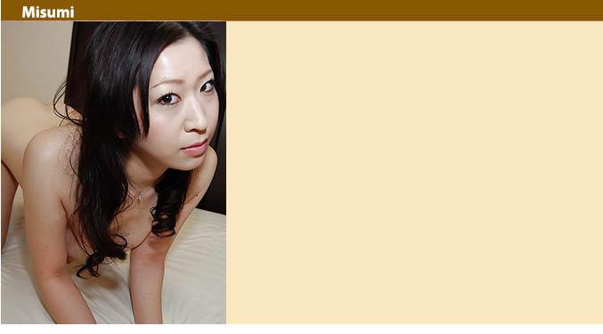 asiatique qui baise rencontre femme pour mariage